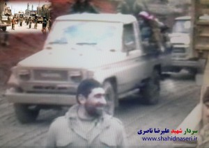 شهید ناصری 930303