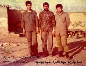 ۱۳۶۱ /مقر سپاه چگنی عکس از احمد بازگیر